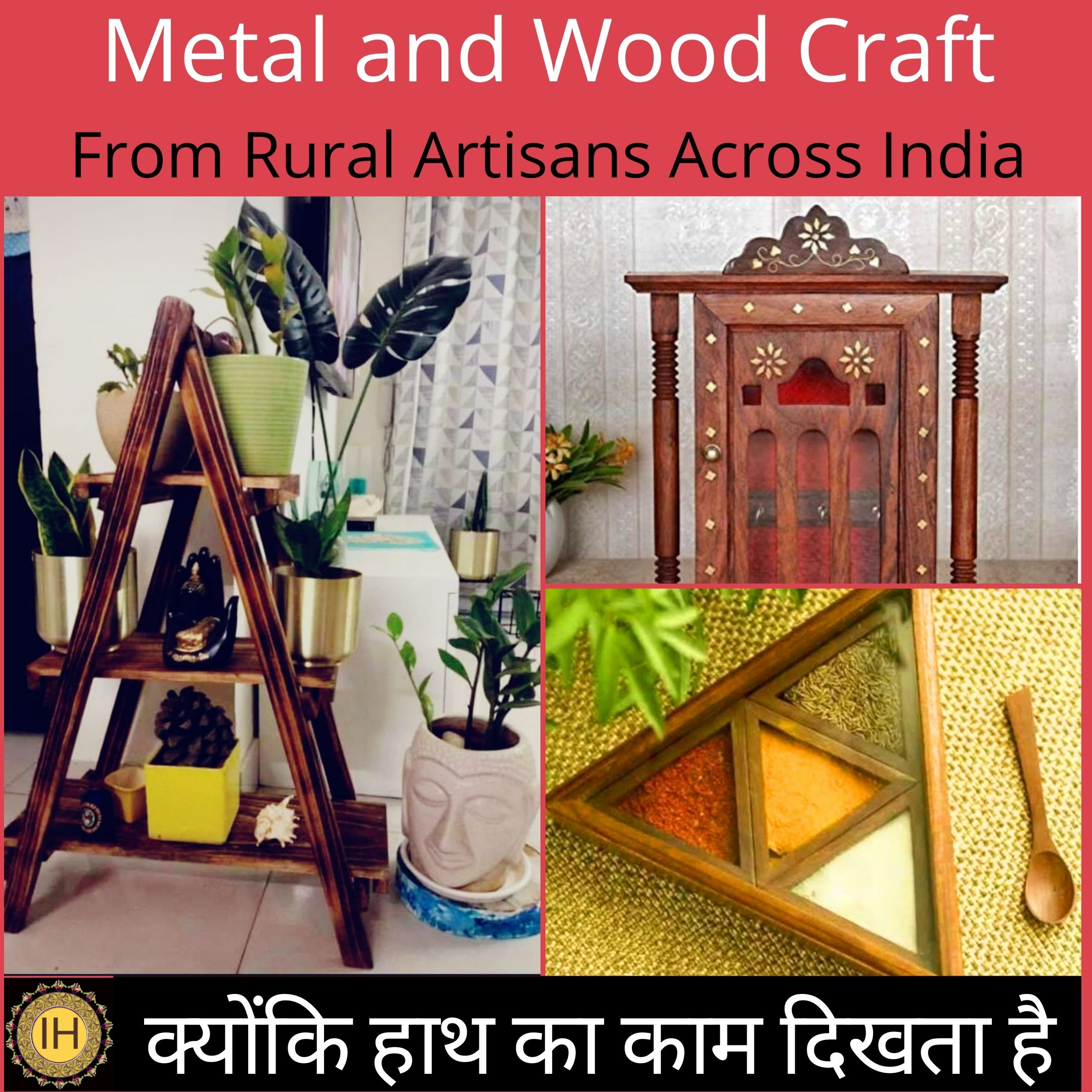 Wood and Metal Décor