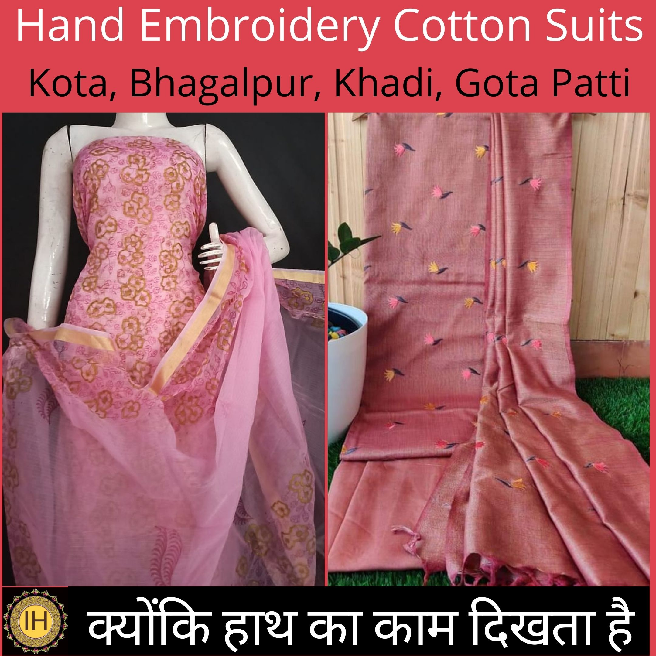 Cotton Embroidered Dress Material